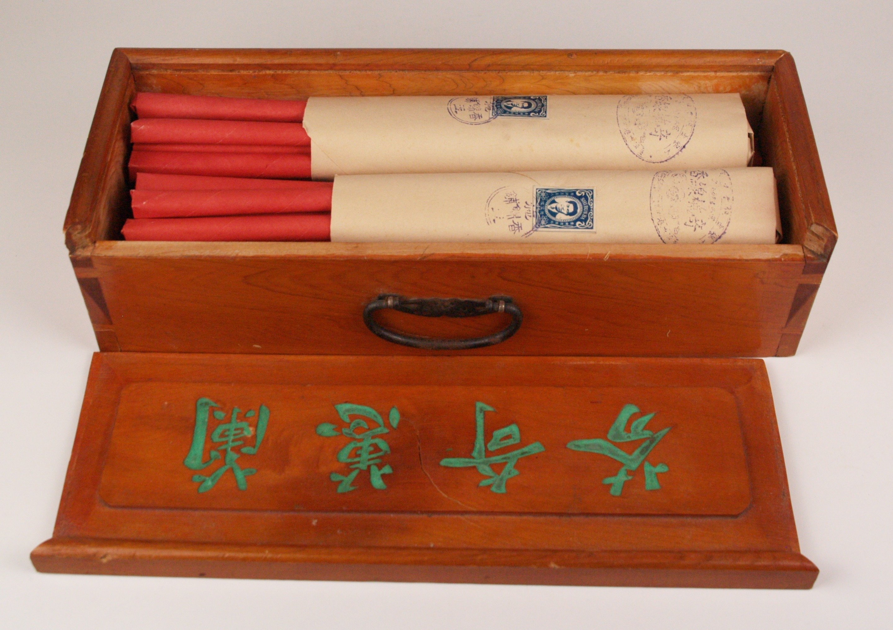 Wooden Box With Incense Sticks Other Other Auctionet