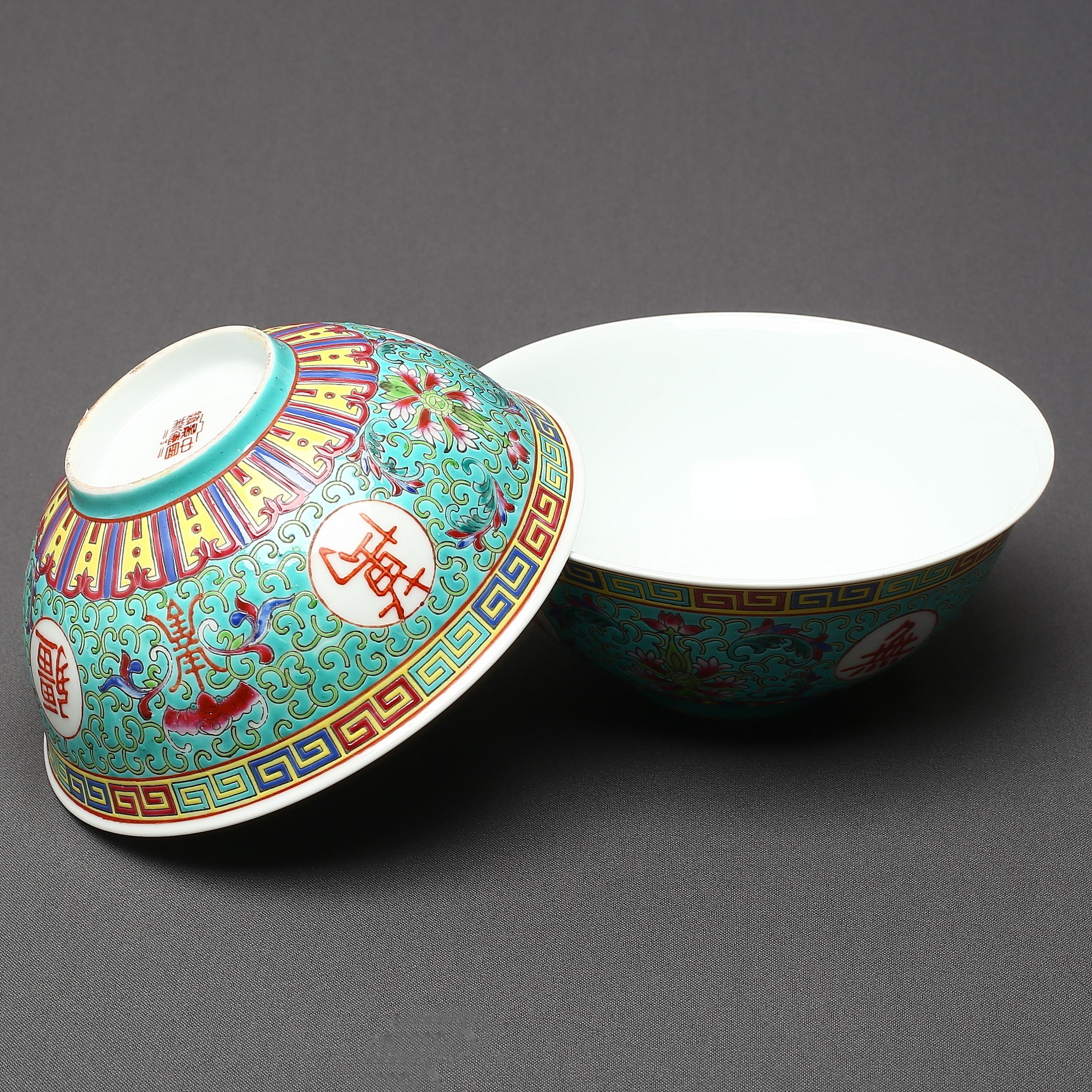 Geschirr Ein Paar Porzellan Orientalisch Moderne Manufaktur Keramik Porzellan Orientalisch Auctionet