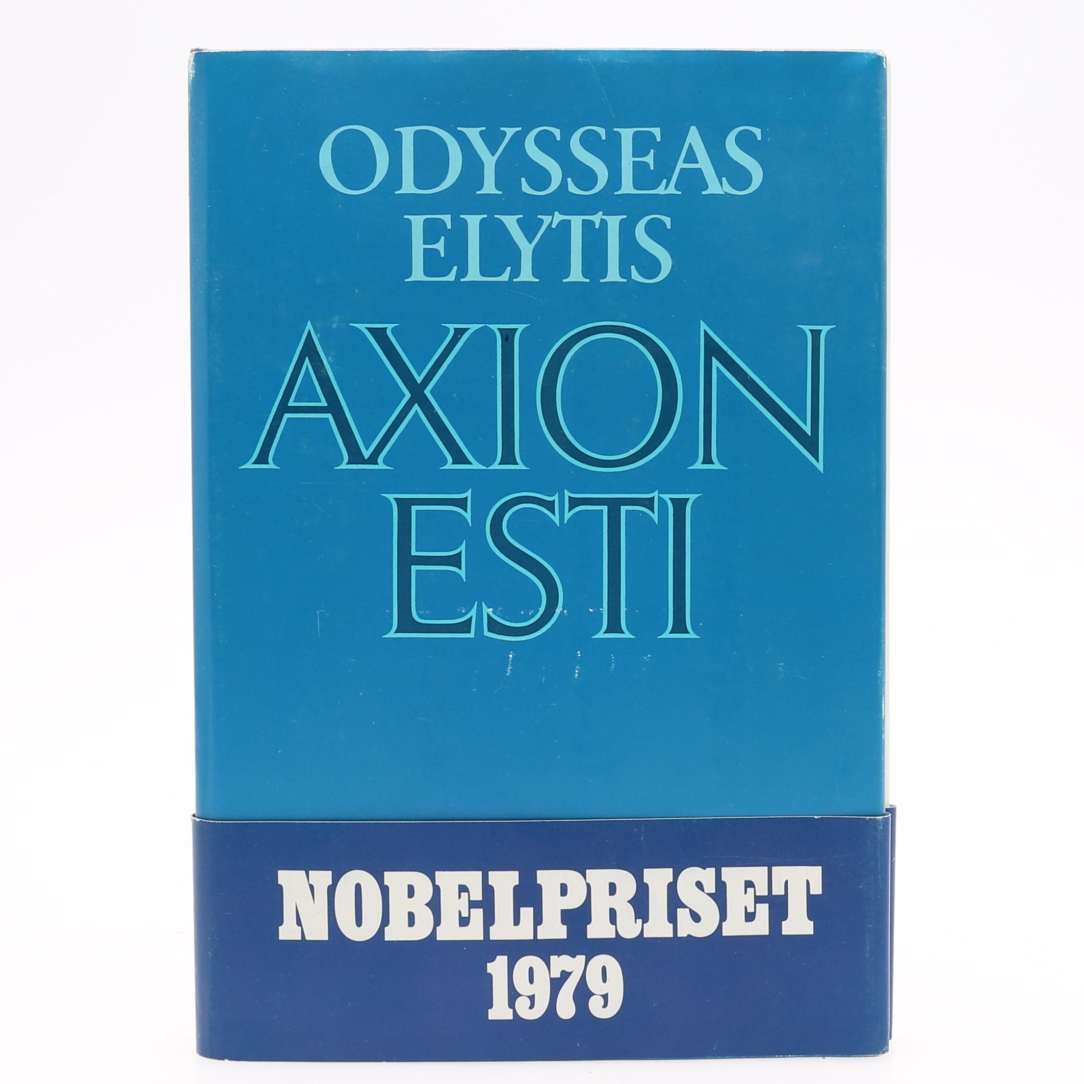 SIGNED BY ODYSSEAS ELYTIS NOBEL PRIZE WINNER IN LITERATURE 1979 Books Maps Manuscripts